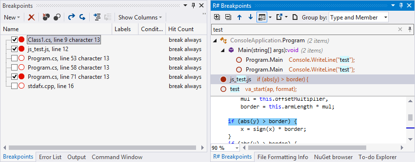 Visual Studio and ReSharper breakpoints windows
