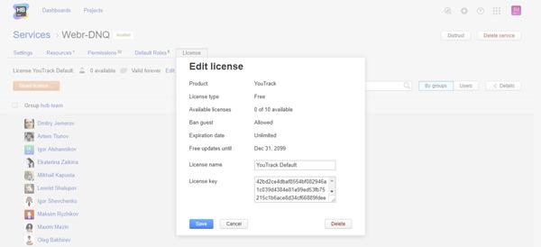 edit license dialog