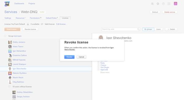 revoke license user