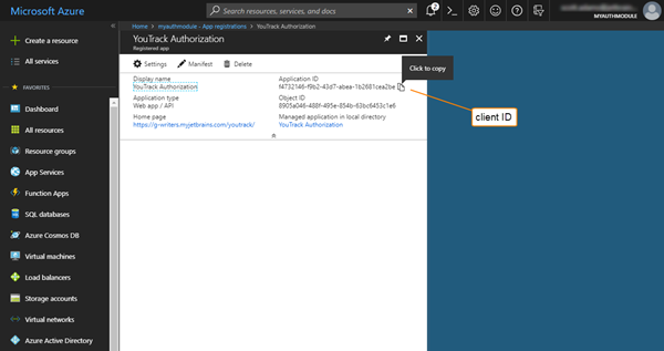 Azure auth client id