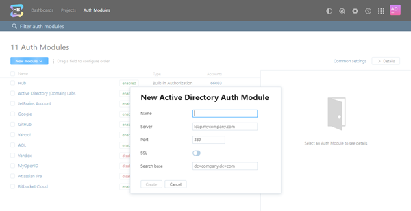 New active directory auth module
