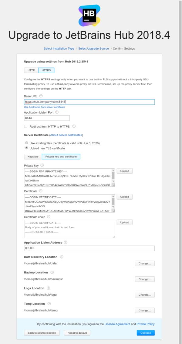 Upload new server certificate during upgrade