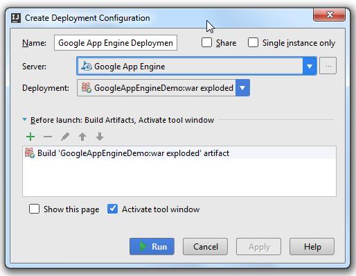gae_deployment_config_dialog