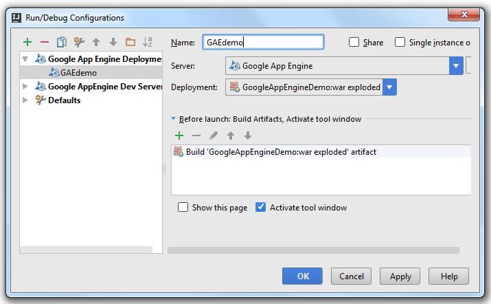 gae_run_debug_deployment
