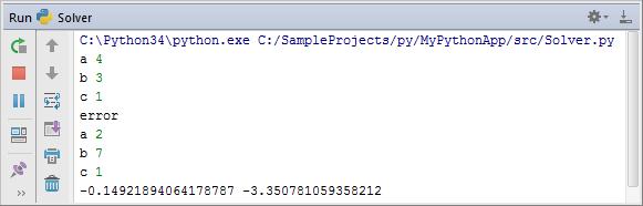 py_run_output