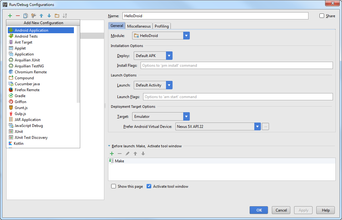 Android new build config step1