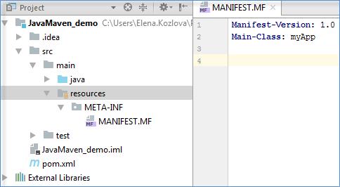 manifest file