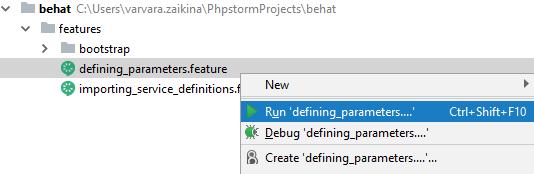 ps_test_frameworks_behat_launch_tests.png