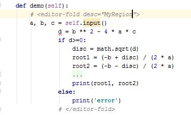 /help/img/idea/2017.2/py_customFolding2.png