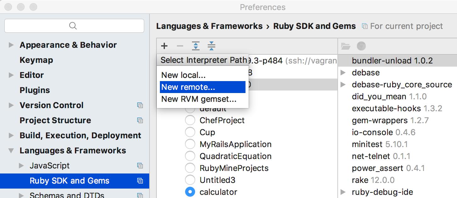 /help/img/idea/2017.2/rm_add_remote_ruby_interpreter.png