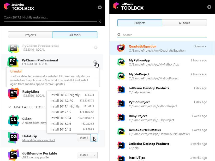 rm py toolbox app