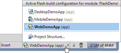 select active build config