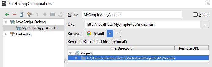 ws_quick_start_debug_external_server_3.png