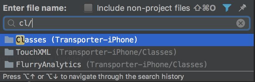 AppCode Navigate to Folder
