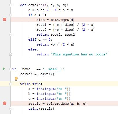 py debugging breakoints