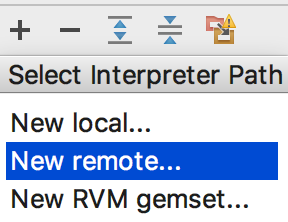 rm choose remote