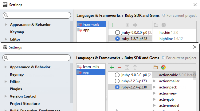 rm open multiple projects SDK for project