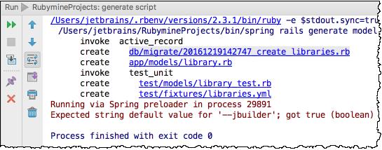 ruby createModelConsole