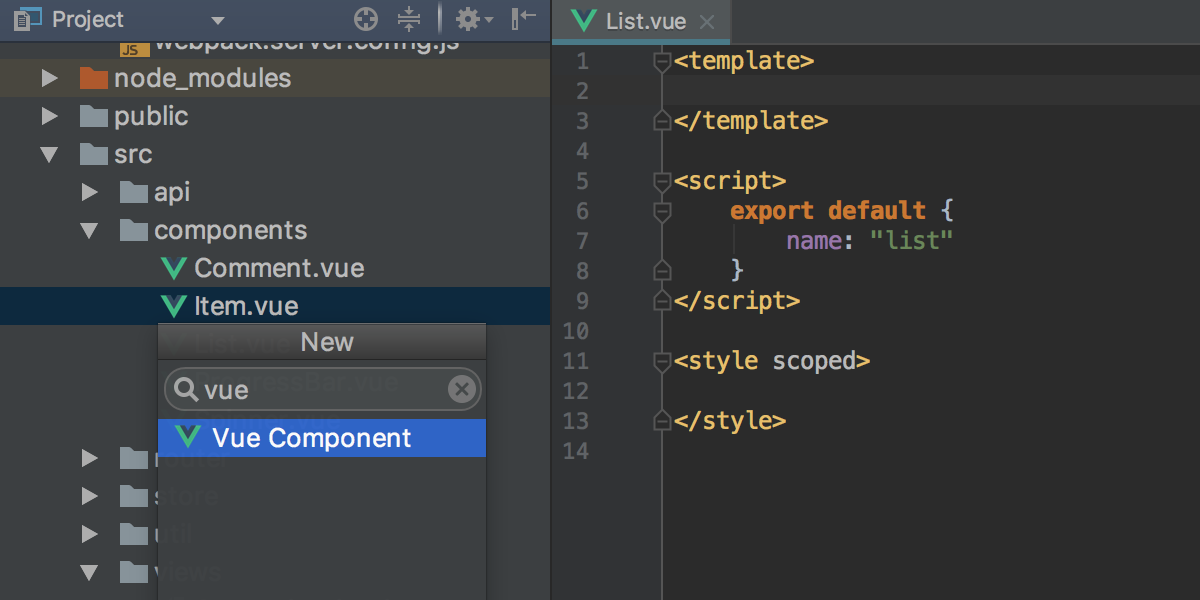ws_vue_file_template.png