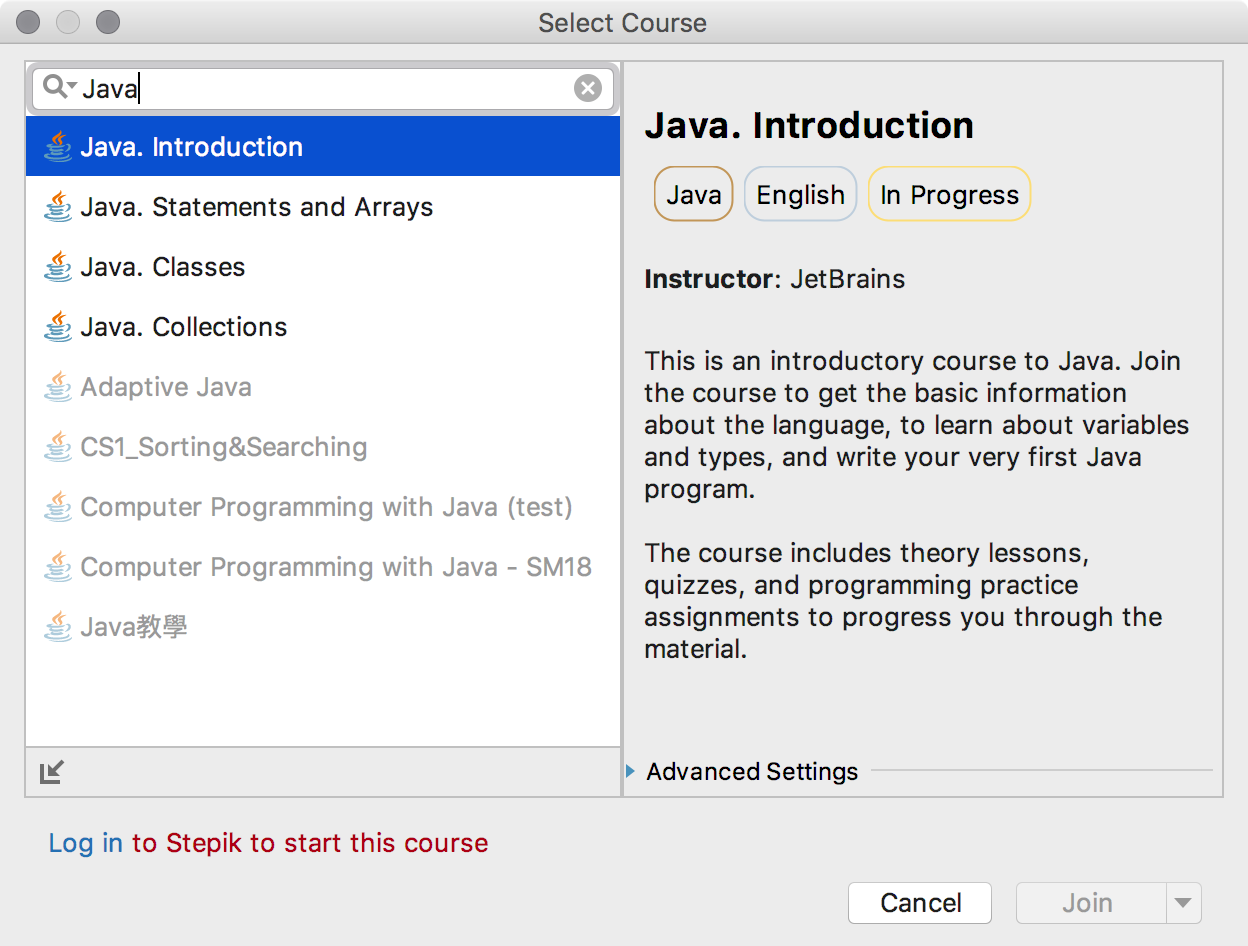 edu join course java intro