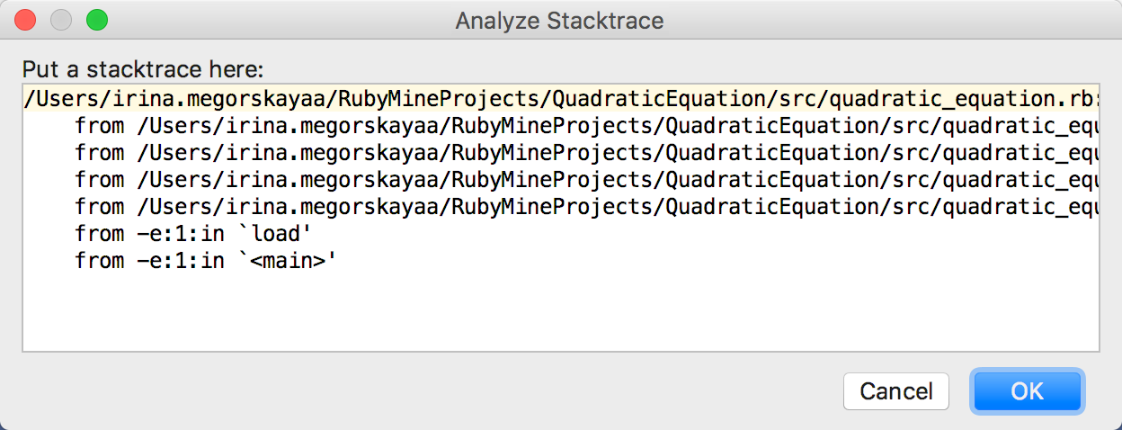 rm analyzeStacktrace