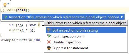 ij editInspectionProfileSettings