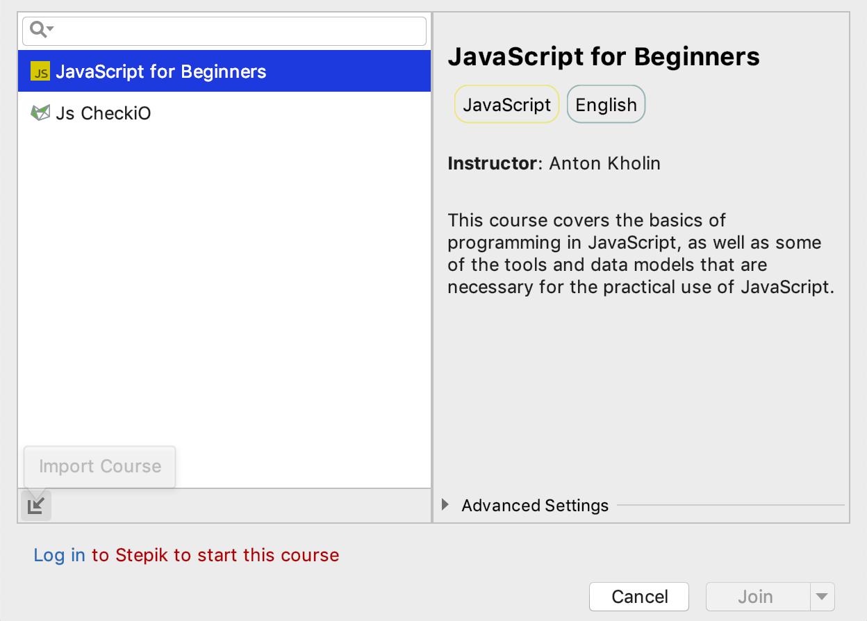 edu import course javascript