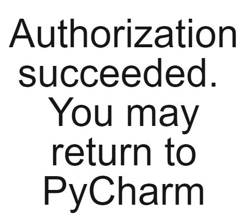 Get authorized
