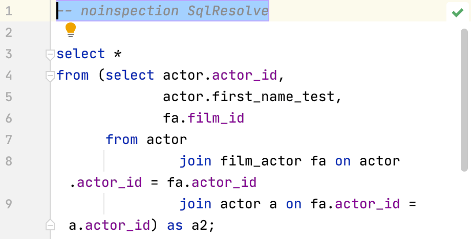 The -- noinspection annotation before a method