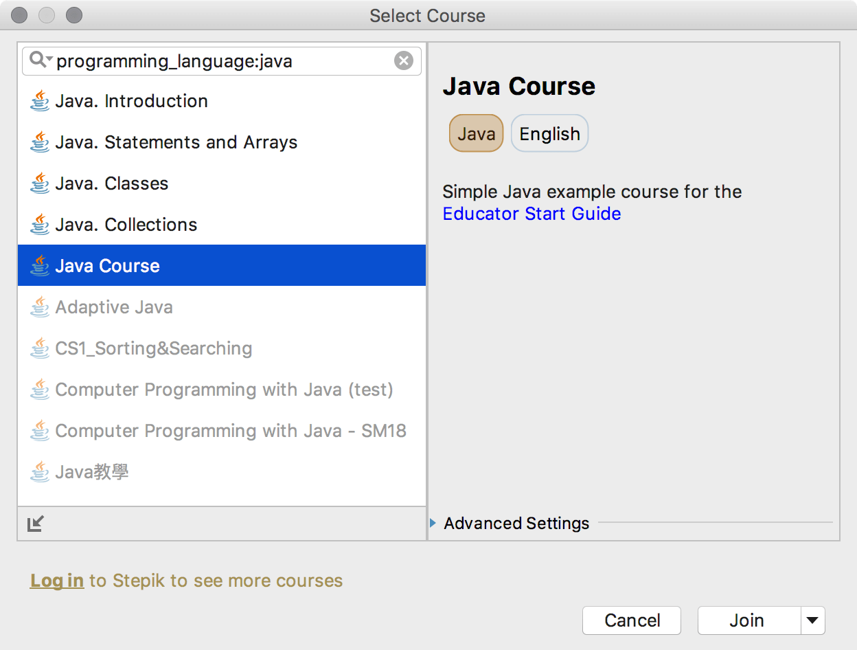 edu course imported java