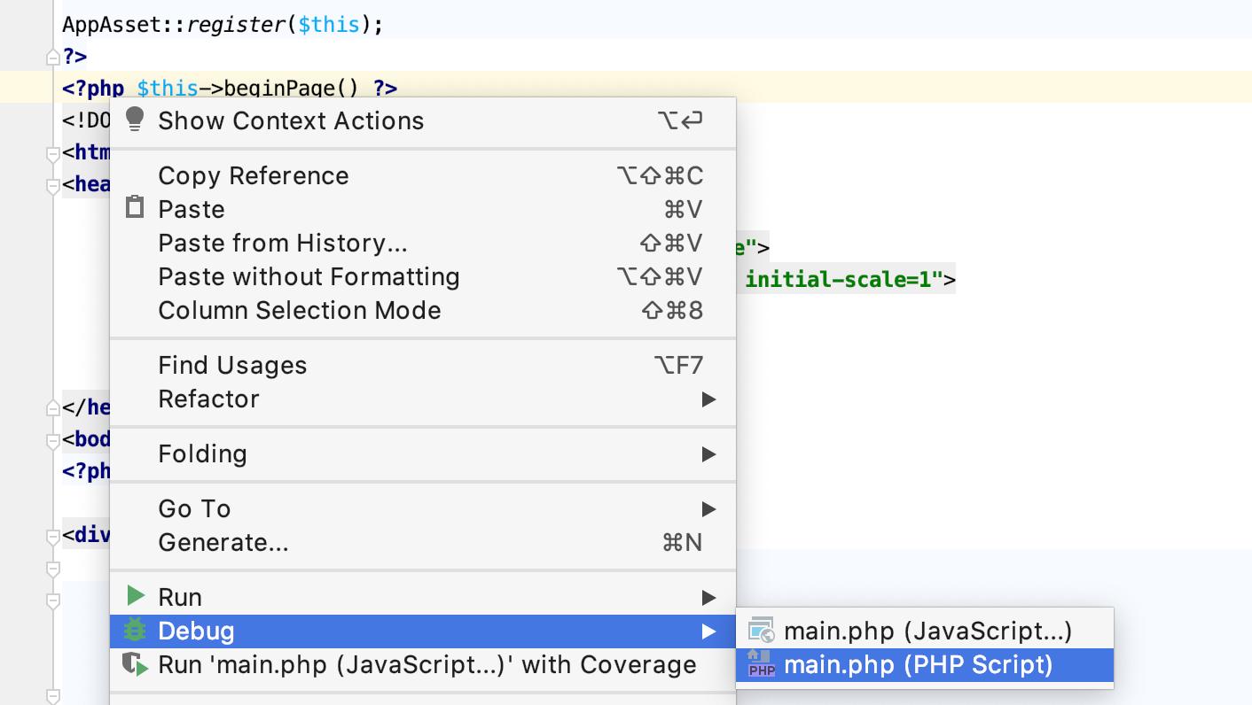 Generating a temporary run/debug configuration