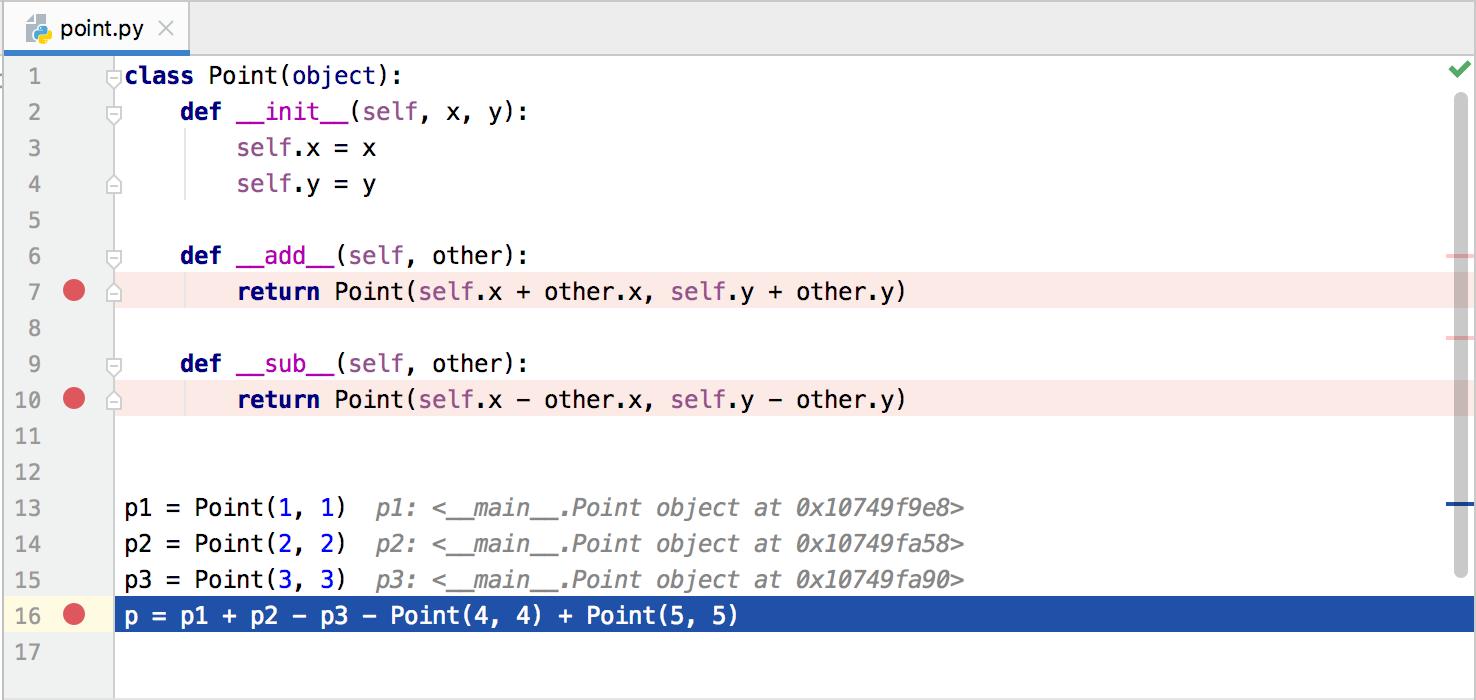 Debugging: inline variables view