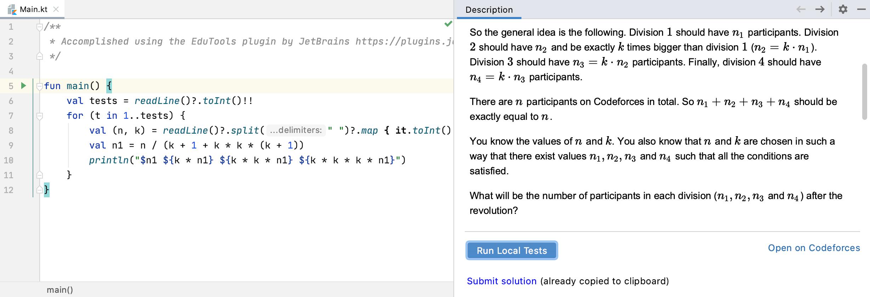 Edu codeforces run local tests