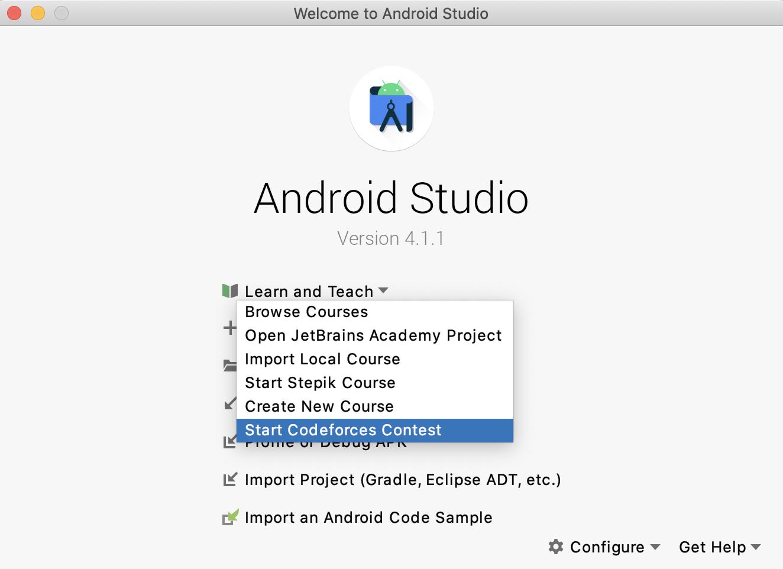 Edu start codeforces contest studio