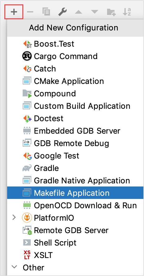 Adding a Makefile Application configuration