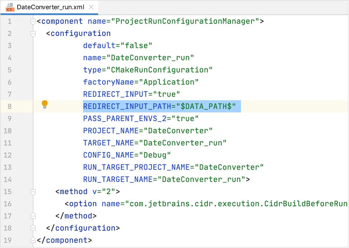 Path variable in the .xml file for a configuration