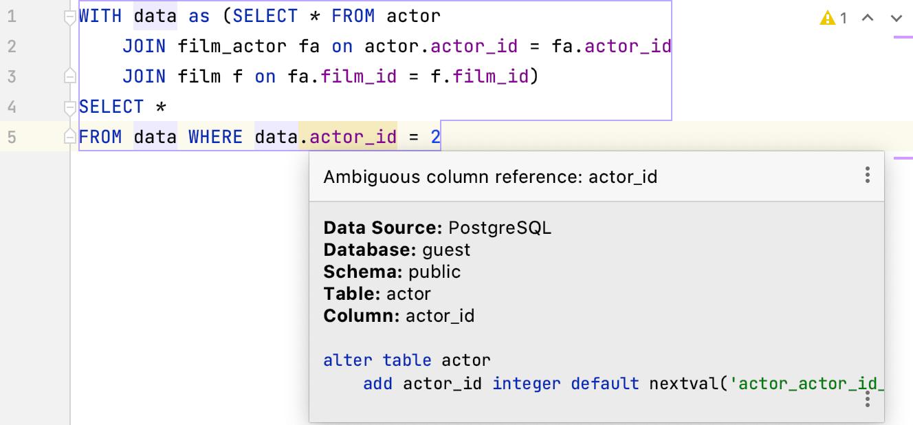 ambiguous column name when using CTE