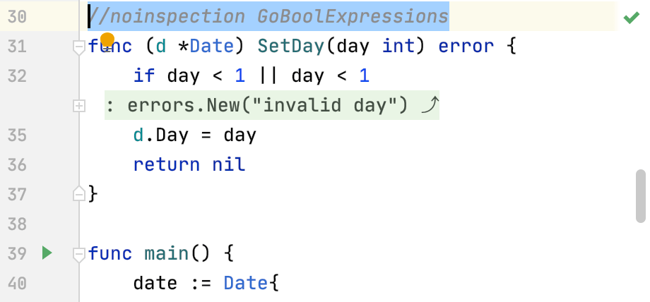 The //noinspection annotation before a method