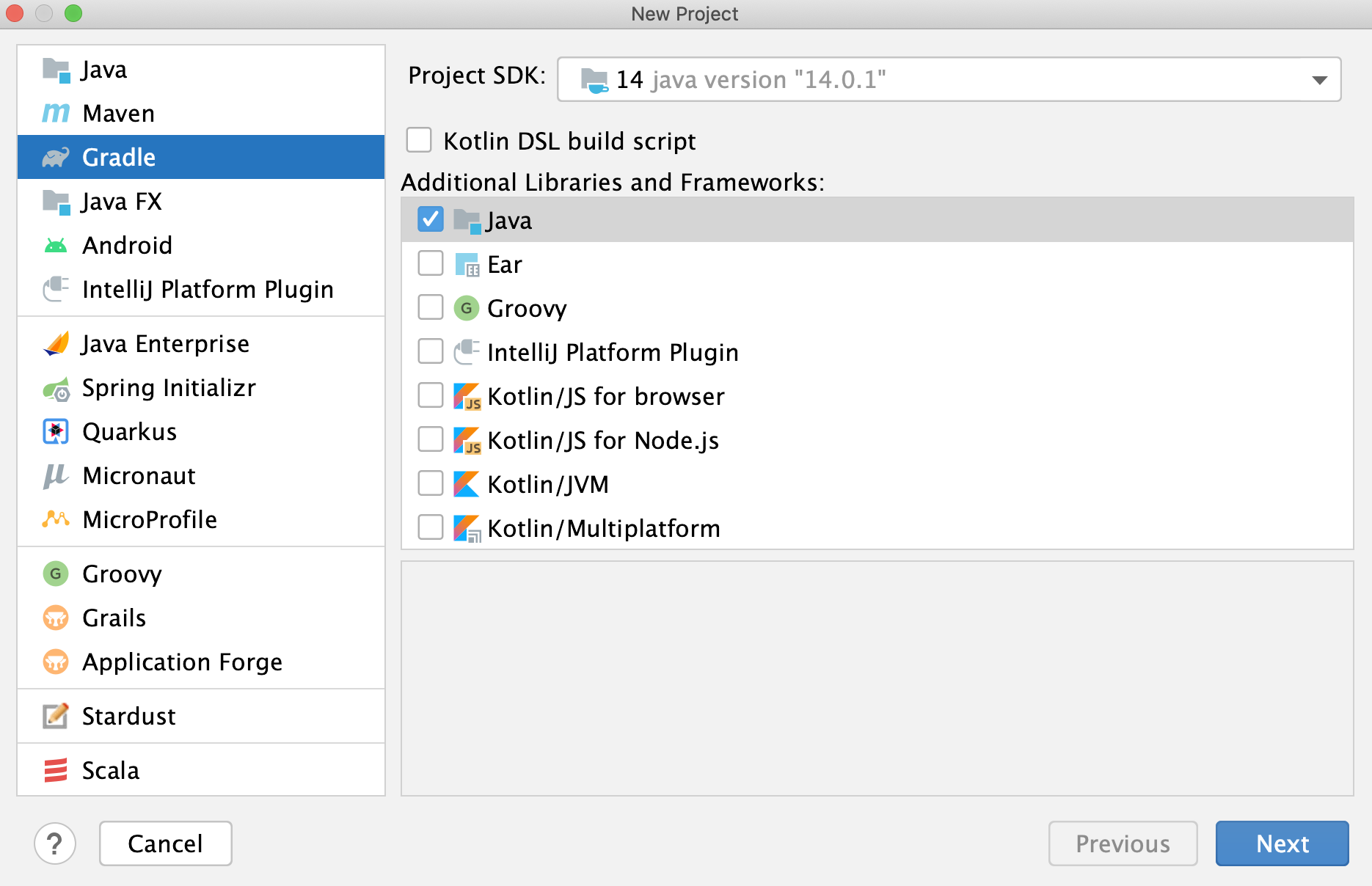 New project Gradle