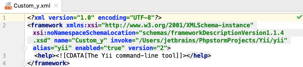 Custom yii tool initial definition