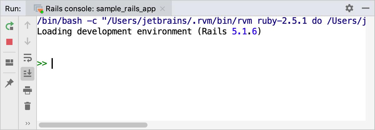 Rails console