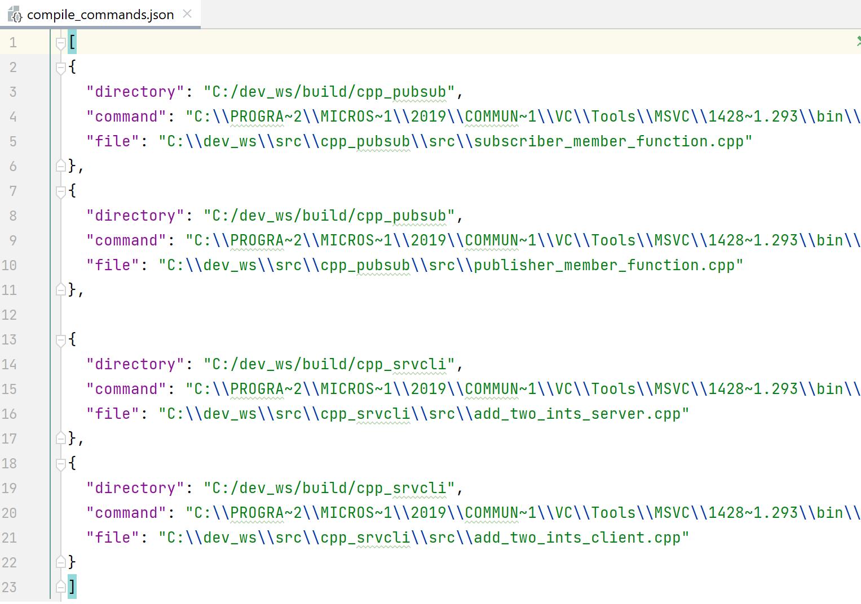 Compilation database regenerated after workspace rebuild