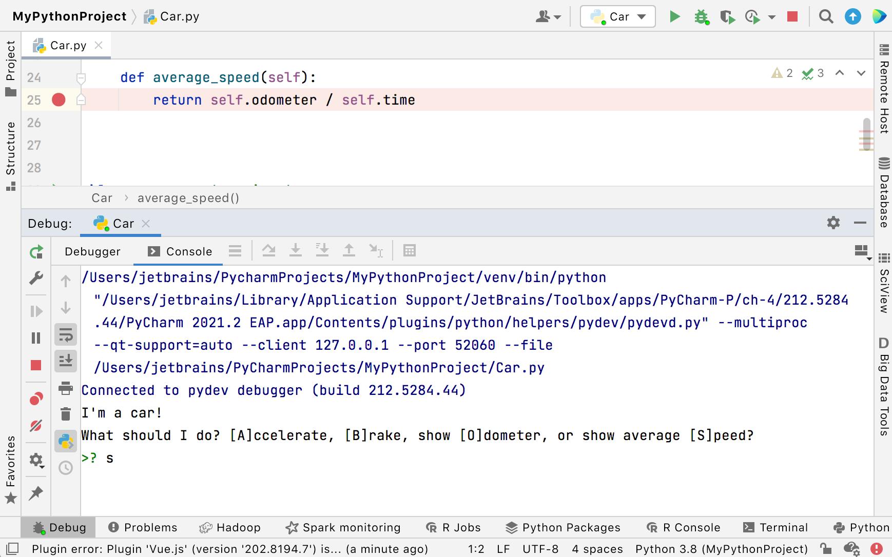 Debug tool window: Console tab