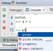 interactive debug console