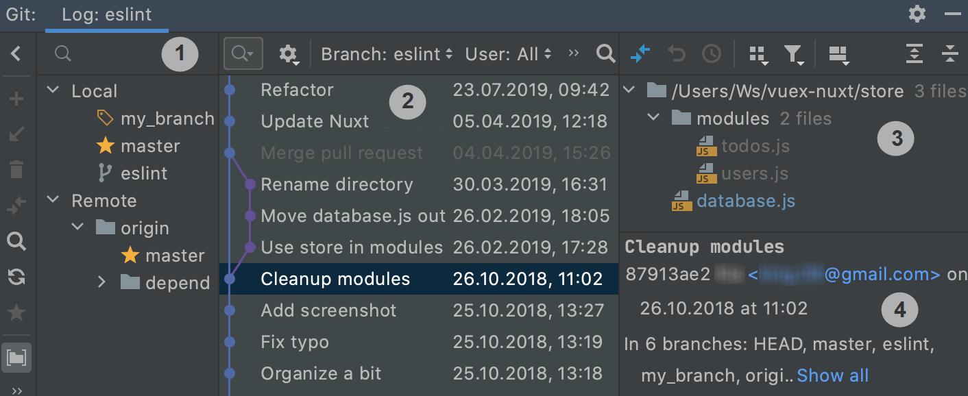 Git log tab