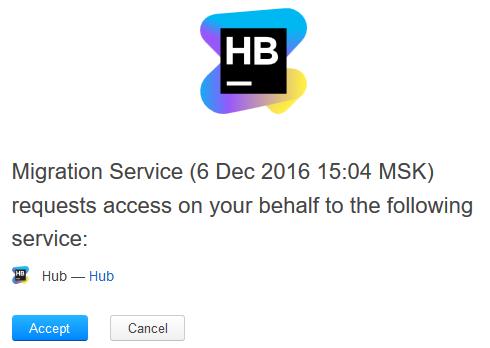 hub_migration_accept