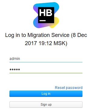 hub_migration_login