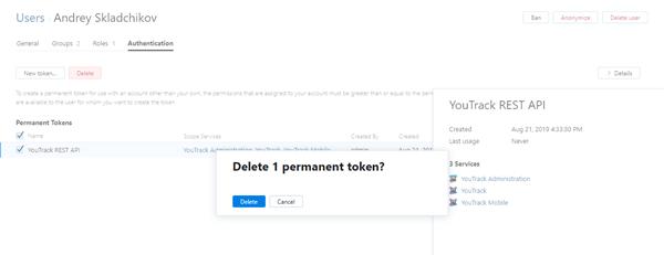 Delete permanent token