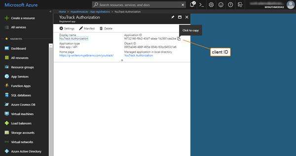 Azure auth client id