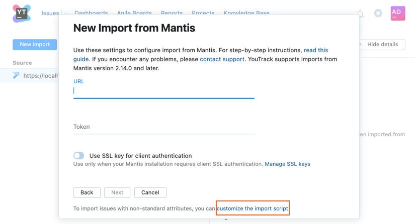 Customize a predefined import script